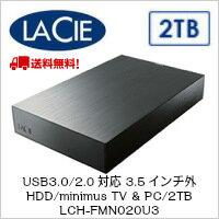 ≪86時間限定!エントリーで対象ショップポイント5倍!2014年6月11日(水)10:00〜2014年6月14日(土)23:59≫【送料無料】USB3.0/2.0対応 3.5インチ外付HDD/minimus TV & PC/2TB LCH-FMN020U3