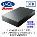 【送料無料】LaCie USB3.0/2.0対応 3.5インチ外付HDD/minimus/3TB LCH-FMN030U3