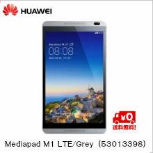★単品限定購入商品★【送料無料】ファーウェイジャパン タブレット Mediapad M1 LTE/Grey(53013398)