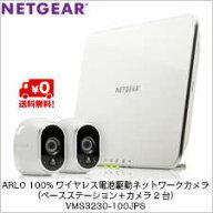 【送料無料】NETGEARARLO100%ワイヤレス電池駆動ネットワークカメラ(ベースステーション+カメラ2台)VMS3230-100JPS