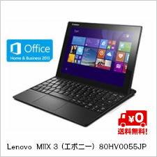 【送料無料】レノボ・ジャパン Lenovo MIIX 3 (エボニー)80HV0055JP