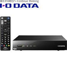 ★単品限定購入商品★【送料無料】アイ・オー・データ機器 地上・BS・110度CSデジタル放送3波Xダブルチューナー対応録画テレビチューナー EX-BCTX2