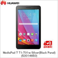 ������̵���ۥե�������������ѥ�MediaPad7T1-701w/Silver(BlackPanel)(53014650)