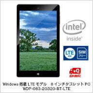 ������̵����Windows���LTE��ǥ�8��������֥�å�PCWDP-083-2G32G-BT-LTE