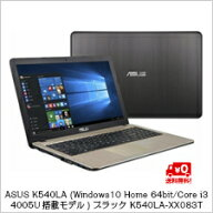 ASUSK540LA(Windows10Home64bit/Corei34005U��ܥ�ǥ�)�֥�å�K540LA-XX083T