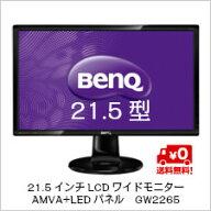 ベンキュー21.5インチLCDワイドモニターAMVA+LEDパネルGW2265