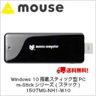 �ޥ�������ԥ塼����Windows10��ܥ��ƥ��å���PCm-Stick�����(�֥�å�)1507MS-NH1-W10