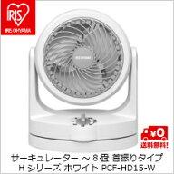 �����ꥹ������ޥ�������졼������8�������H������ۥ磻��PCF-HD15-W