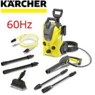 KARCHERK3サイレントベランダ60Hz【西日本用】K3SLB/6
