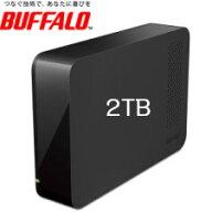 【送料無料】バッファロー外付ハードディスクUSB3.0PC&TV両対応省エネ機能付2TBブラックHD-LC2.0U3/N