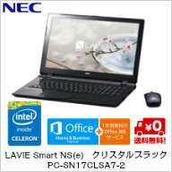 ������̵����NECLAVIESmartNS(e)���ꥹ����֥�å�PC-SN17CLSA7-2Windows10CeleronOfficeHome&BuisinessPremium�ץ饹Office365�����ӥ�