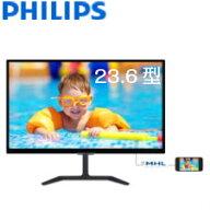【送料無料】PHILIPS23.6型PLSパネル採用FHD液晶ディスプレイ5年間フル保証246E7QDSB/11