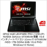 MSIGP626QELEOPARDPRO(1290JP)NVIDIAGeforceGTX950M���15.6������Ρ��ȥѥ�����(Corei7/GTX950M/HDD1TB/DDR48GB/15.6FHD/Windows10Home)