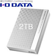 【送料無料】アイ・オー・データ機器USB3.0/2.0対応ポータブルハードディスク2TBEC-PHU3W2D