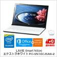 (単品限定購入商品)【送料無料】NEC LAVIE Smart NS(e) エクストラホワイトPC-SN16CJSA8-2