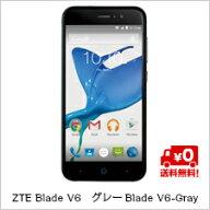 (単品限定購入商品)【送料無料】ZTEBladeV6グレーBladeV6-Gray