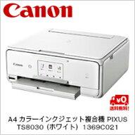 【送料無料】キヤノンA4カラーインクジェット複合機PIXUSTS8030(ホワイト)1369C021