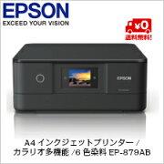 ポイント エプソン インクジェット プリンター タッチパネル フリック ブラック