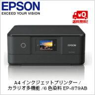 【送料無料】エプソンA4インクジェットプリンター/カラリオ多機能/6色染料/作品印刷機能(カラー)/Wi-FiDirect/スマホ対応/2.7型タッチパネル&フリック操作/ブラックEP-879AB