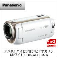 【送料無料】パナソニックデジタルハイビジョンビデオカメラ(ホワイト)HC-W580M-W