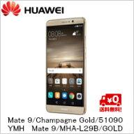 【送料無料】ファーウェイジャパンMate9/ChampagneGold/51090YMHMate9/MHA-L29B/GOLD