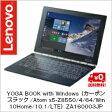 【送料無料】レノボ・ジャパン YOGA BOOK with Windows (カーボンブラック/Atom x5-Z8550/4/64/Win10Home/10.1/LTE)ZA160003JP
