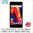 (単品限定購入商品)【送料無料】ZTE アンドロイドスマートフォン Blade V580 Gray