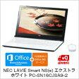 【送料無料】NEC LAVIE Smart NS(e) エクストラホワイト PC-SN16CJSA9-2