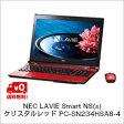 (単品限定購入商品)【送料無料】NEC LAVIE Smart NS(s) クリスタルレッド PC-SN234HSA8-4