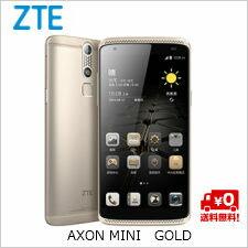 (単品限定購入商品)【送料無料】ZTE AXON MINI GOLD