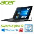 【送料無料】Acer Switch Alpha 12 SA5-271-F58U/F (Core i5-6200U/8GB/256GB SSD/12.0/Windows 10 Home(64bit)/Home&Business Premium/シルバー)SA5-271-F58U/F