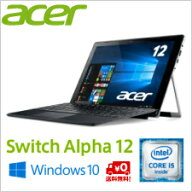 【送料無料】AcerSwitchAlpha12SA5-271-F58U/F(Corei5-6200U/8GB/256GBSSD/12.0/Windows10Home(64bit)/Home&BusinessPremium/シルバー)SA5-271-F58U/F