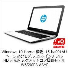 【送料無料】【HP】15-ba00015.6インチフルHD非光沢&クアッドコア搭載モデルW6S90PA-AAYR