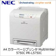(単品限定購入商品)【送料無料】NECA4カラーページプリンタMultiWriter5750CPR-L5750C