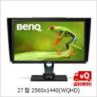 (単品限定購入商品)【送料無料】ベンキューフリッカーフリーブルーライト軽減27型2560x1440(WQHD)カラーマネージメント液晶ディスプレイSW2700PT