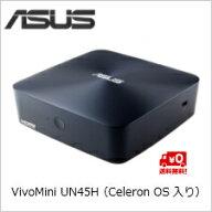 (単品限定購入商品)【送料無料】ASUSVivoMiniUN45H(CeleronOS入り)ミッドナイトブルーUN45H-VM035Z
