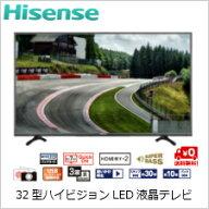 (単品限定購入商品)【送料無料】Hisense32型ハイビジョン液晶テレビデジタル3波LEDバックライト搭載外付HDD録画機能HJ32K3120