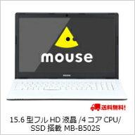 マウスコンピューターm-BookB502S15.6型フルHD液晶/4コアCPU/SSD搭載ノートパソコンMB-B502S