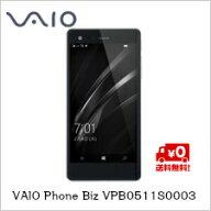 【送料無料】VAIOPhoneBizVPB0511S0003