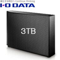 【送料無料】アイ・オー・データ機器USB3.0/2.0対応外付ハードディスク3TBブラックEX-HD3CZ
