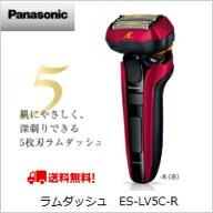 【送料無料】パナソニックメンズシェーバーラムダッシュ(赤)5枚刃ES-LV5C-R