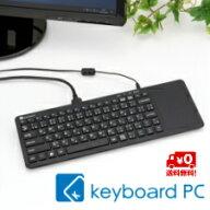 (単品限定購入商品)【送料無料】TEKWINDWindows10Home64bitOS搭載キーボードPCIIブラックWKA-W10HBK