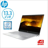【送料無料】HPENVY13-ad楽天モデル(Silver/Corei5-7200U/メモリ8GB/SSD512GB)2DP53PA-AAAE