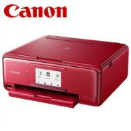 【送料無料】キャノンA4インクジェット複合機PIXUSTS8130レッド2432C041