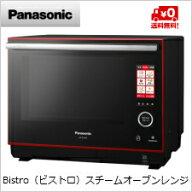 【送料無料】パナソニックBistro(ビストロ)スチームオーブンレンジ(ルージュブラック)NE-BS1400-RK