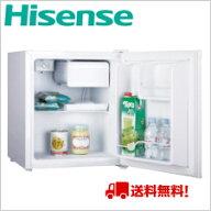 (単品限定購入商品)【送料無料】Hisense42L1ドア直冷式冷蔵庫(軒先渡し)HR-A42JW