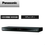 【送料無料】パナソニックDIGA(ディーガ)ハイビジョンブルーレイディスクレコーダーDMR-BRS530