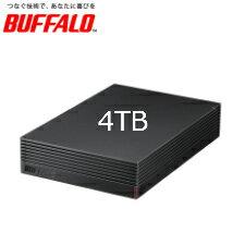(単品限定購入商品)【送料無料】バッファロー USB3.1(Gen1)/USB3.0/USB2.0接続 外付けHDD PC用&TV録画用 静音&防振&放熱設計 日本製 見守り合図 4TB ブラック HD-NRLD4.0U3-BA
