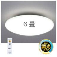 【送料無料】AGLED(アグレッド)LEDシーリングライト5.0シリーズ3200lm6畳向け薄型・コンパクト調光10段階+常夜灯2段30分タイマー機能リモコン付属CL6D-AG