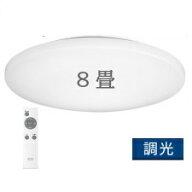 【送料無料】アイリスオーヤマLEDシーリングライト6畳調光ACL-6DG